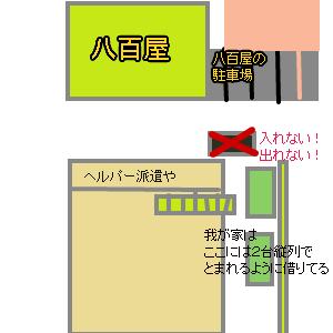 Cocolog_oekaki_2014_12_18_13_39